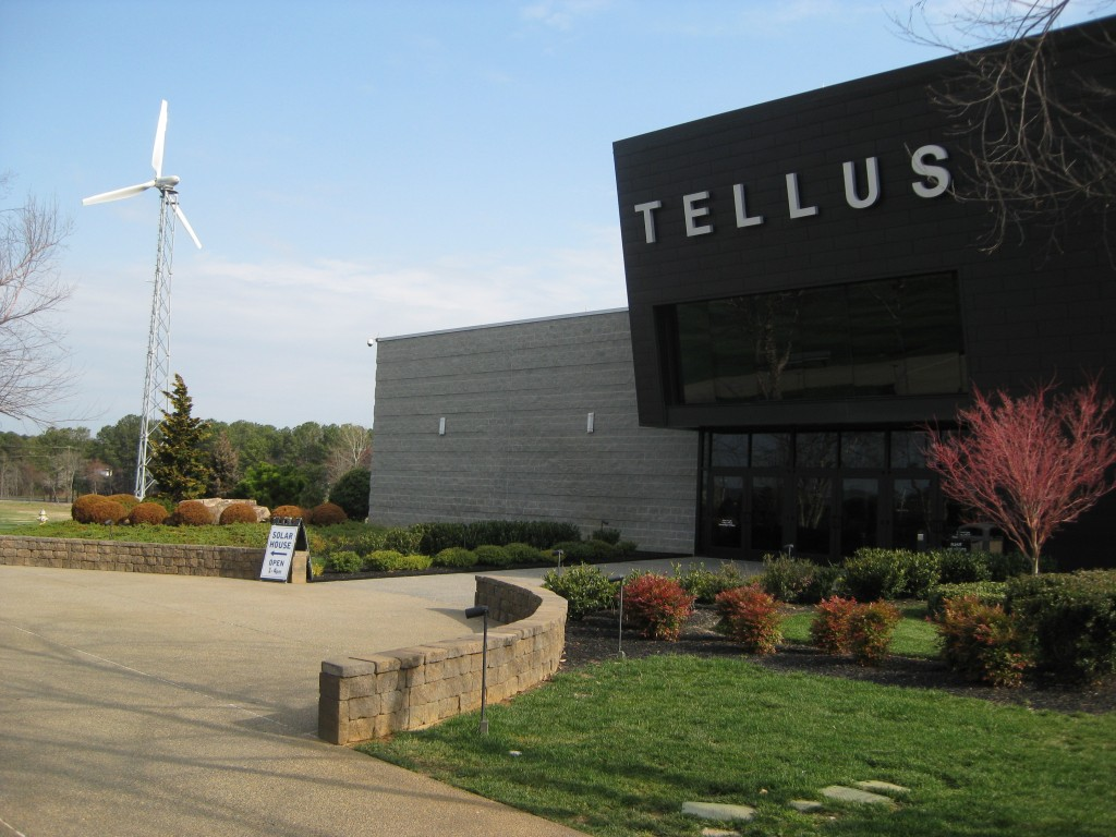 Tellus Science Museum entrance. Cartersville, GA. Copyright (c) 2013 Robert D. Vickers, Jr.